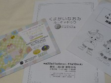 P1010205_4