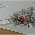 お正月のナチュデコ~羽子板~