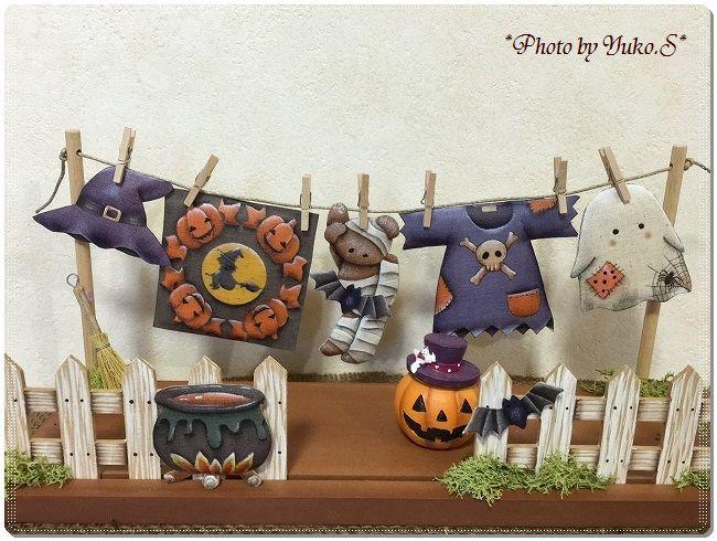 ハロウィン の 洗濯物
