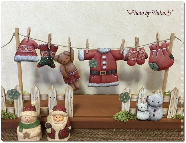 クリスマス の 洗濯物