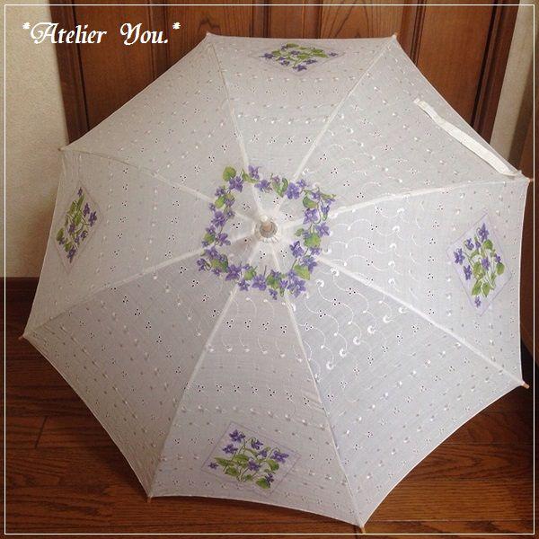 日傘に デコナップ