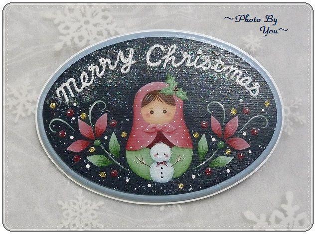 メリークリスマス☆マトちゃん