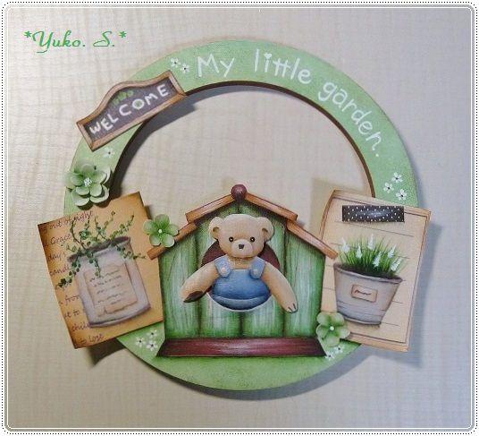 ガーデンベアの ミニリース
