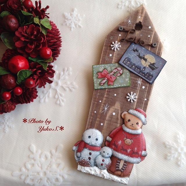 クリスマス プレート