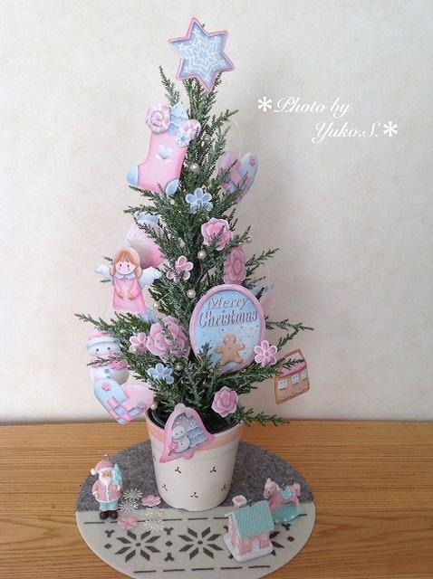 シャーベットクリスマスツリー