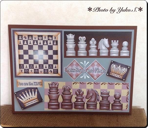 チェスモチーフのプレート