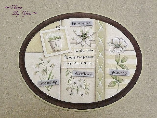 Flower  Harmony  Series ~『ホワイト&ホワイト』~